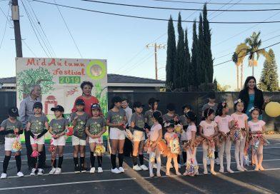 Mid Autumn 2019 – Gilbert Elementary School
